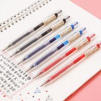 【本味彩色】晨光本味按动彩色中性笔H5603优品学生子弹头水笔