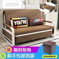 ZUCZUG沙发床布艺可折叠拆洗1.2米1.5多功能小户型推拉两用单人双人客厅 1.5米2厘米乳胶+5厘米海绵