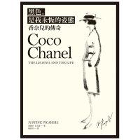 【�A�】黑色,是我永恒的姿�B:香奈�旱�髌� 港�_原版 Coco Chanel