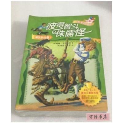 【旧书二手书9品】()我是数学迷(套装共16册,第一级 第二级)低价出售传播文化 /[美]辛迪·诺伊施万德 著 外语教学与研究?(万隆书店)正版旧书  放心购买