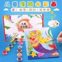 儿童水彩画颜料涂鸦画画套装宝宝diy涂色彩画填色水粉画手工制作