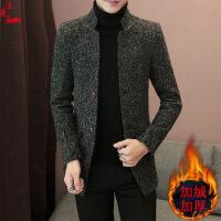 男士羊毛大衣秋冬季潮流中长款外套呢子风衣青年休闲帅气立领西服 加绒款