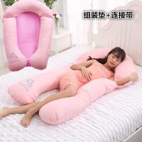 孕妇枕头侧睡枕多功能u型枕侧卧枕抱枕托腹靠枕棉