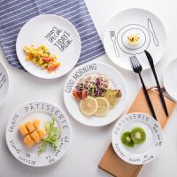 白领公社 餐具套装 日韩创意陶瓷碗碟盘套装 简约西餐盘情侣早餐盘 水果陶瓷8寸圆盘厨房用品(4个装)