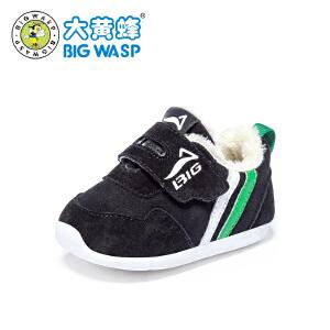 大黄蜂童鞋 宝宝步前鞋婴儿鞋子男宝宝6-12个月2018冬季新款二棉