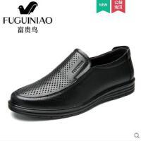 富贵鸟男鞋夏季新款皮鞋镂空透气凉鞋真皮商务休闲鞋套脚爸爸鞋子