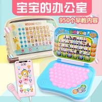 儿童0-3-6周岁益智宝宝故事机婴幼儿电脑智能学习机早教机玩具