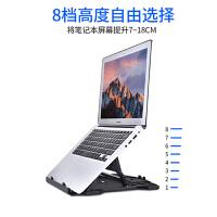 笔记本支架 笔记本电脑支架桌面办公室电脑升降懒人便携式托架增高垫底座折叠式