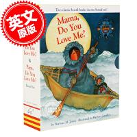 现货 爸爸妈妈 你们爱我吗 英文原版 Mama Papa Do You Love Me 儿童英语启蒙绘本 套装 纸板书