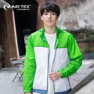 AIRTEX亚特防晒抗紫外线登山旅行运动男式皮肤风衣