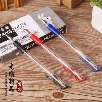 GP09经典欧标中性笔 水笔12只装 商务签字笔 办公考试笔0.5mm