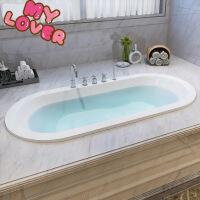 【支持礼品卡】镶入式浴缸浴盆嵌入式家用小浴缸1.5 1.7 1.8米欧式椭圆形 m7c