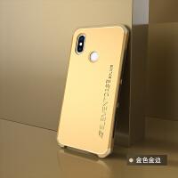 Element Case小米8手机壳金属铝合金边框男8SE三防外壳保护套防
