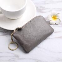 钥匙零钱包女多功能迷你钱包可爱小巧皮质简约韩国韩版硬币包