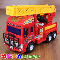 声光版惯性工程车大号消防云梯车儿童玩具汽车模型带声音伸缩升降