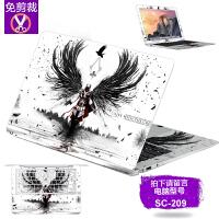 联想YOGA 3 Pro笔记本贴膜YOGA 13S外壳膜YOGA 2 13贴纸YOGA 3 14