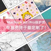 macbook保护壳macair苹果笔记本电脑保护套外壳pro13防摔12寸超薄13.3磨砂11.6