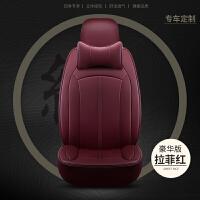 专车专用皮质汽车座垫套新款君威英朗现代ix35名图途胜全包围坐垫SN1653