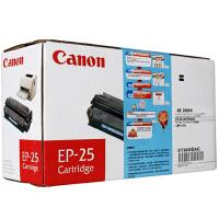 佳能原装正品 EP-25硒鼓 EP25墨粉盒 Canon LBP 1210打印机墨盒