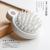 洗头软齿儿童日系洗头刷按摩梳洗发梳头皮清洁硅胶洗头刷