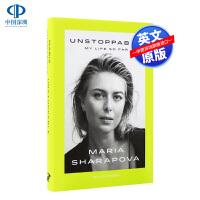 现货英文原版 莎拉波娃自传 势不可当:我至今的生活 Unstoppable: My Life So Far 精装 Mar