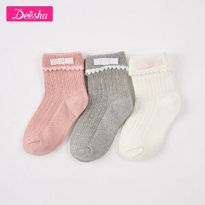 【3件3折到手价:20元】笛莎童袜秋季新款女童袜子织带蝴蝶结短袜组合3双装