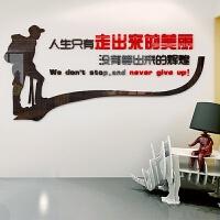 家居生活用品办公室贴纸亚克力墙贴3d立体创意励志标语背景墙装饰企业文化墙贴