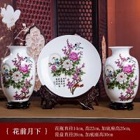 【支持礼品卡】陶瓷器花瓶中式摆件插花瓷瓶三件套酒柜装饰品盘家居工艺品 jv9