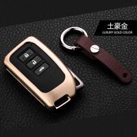 雷克萨斯RX270新款ES250 NX200 IS CT200H GS汽车专用钥匙包套
