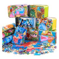 【每满100减50】儿童铁盒200片木质拼图拼板拼插玩具3-6岁以上男孩女孩生日礼品早教益智礼物