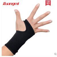 手套手腕掌部护腕护手掌运动护具 男女士健身护手腕