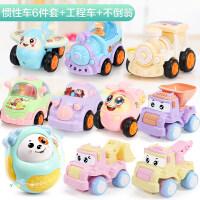 婴幼儿童玩具车男孩0-1-2-3-4周岁男宝宝工程车小汽车女孩56