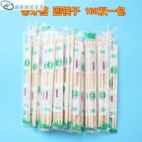 一次性饭店餐饮竹筷子 独立包装 带牙签 精品卫生方便竹筷