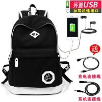 日韩初中学生书包男时尚潮流青年大学生高中生双肩包男士旅行背包 黑色USB+耳机孔