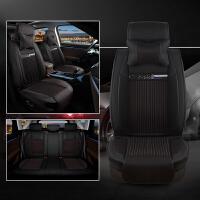 5D汽车座垫全包围坐垫专车专用座套女神款座椅套冬季夏季四季通用SN5767