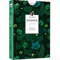 【二手书9成新】野性的呼唤〔美〕杰克・伦敦,石雅芳 雨宁9787538756029时代文艺出版社