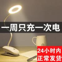 可充电台灯小巧充插两用护眼护书桌学生夜读灯宿舍超长续航防近视