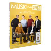 音乐爱好者2019/10 本期附赠唱片 TRISTAN'S HARP 特里斯坦的竖琴 亚瑟王中世纪音乐