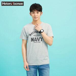 美特斯邦威短袖T恤男士夏装新款潮流字母印花纯棉圆领上衣