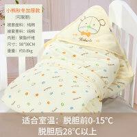 新生儿包被初生婴儿抱被春秋冬加厚抱毯夏季薄款被子宝宝用品