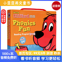 #Clifford Phonics Fun 大红狗自然拼读法系列盒装3 附CD 英文原版绘本 儿童早教英语阅读睡前故事图