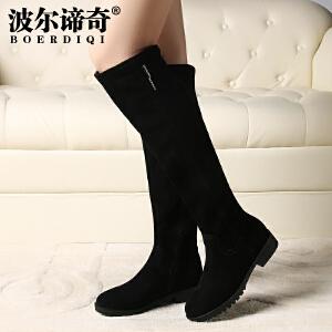波尔谛奇秋冬磨砂牛皮粗跟女长靴圆头高筒靴低跟套筒骑士靴1631