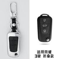 荣威改装350 750 W5 ERX5 I6 专用汽车钥匙包套扣真皮金属17款