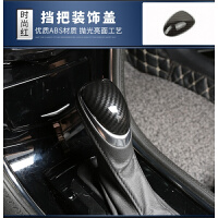 车上生活适用于凯迪拉克改装ATSL XTS SRX排挡盖挡把碳纤维