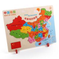 ?中国世界地图拼图儿童男孩女拼装木质4-5-8-3-6周岁早教?