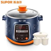 【SUPOR】苏泊尔 DZ22YC816-40隔水电炖锅煲汤锅煮粥全自动燕窝炖盅