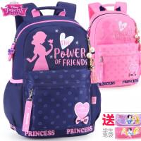 书包小学生女童1-3-4年级 迪士尼公主6-12岁女孩儿童休闲双肩背包