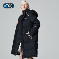 【年货节:959元】Discovery户外冬季男女长款羽绒服加厚保暖情侣羽绒外套DADG92336