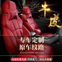 捷达VS5真皮椅套汽车座套全包真皮座椅套全包围订做19款牛皮坐垫四季通用专用座垫