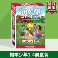 棚车少年1-4册盒装 英文原版 The Boxcar Children Books 英语章节桥梁书 美国经典儿童读物